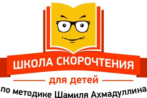 Школа скорочтения Шамиля Ахмадуллина франшиза отзывы