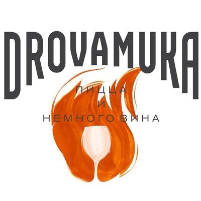 Drovamuka франшиза отзывы