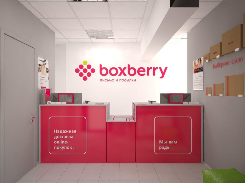 Офисы boxberry выгода плюс 17 2019