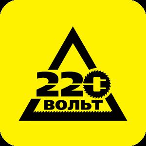 Франшиза 220 ВОЛЬТ отзывы