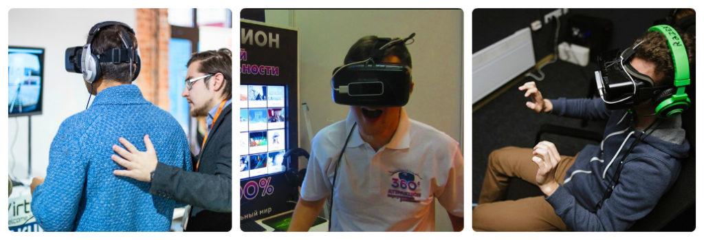 Виртуальная реальность по франшизе