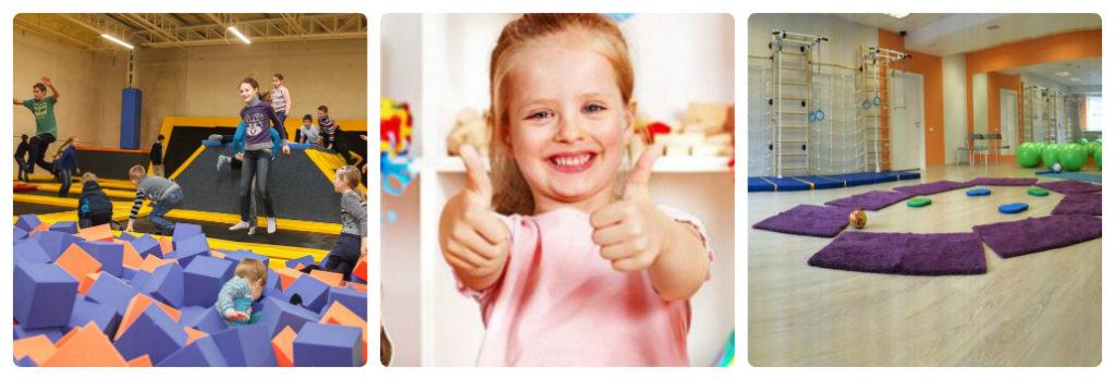 Детский центр по франшизе - как открыть