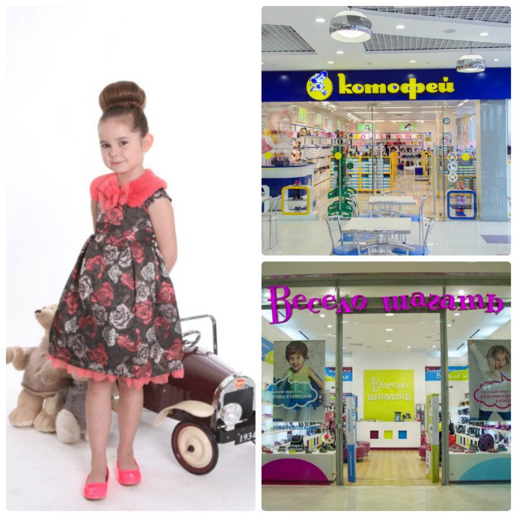 Бизнес детской обуви