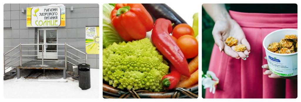 Открытие магазина здорового питания по франшизе