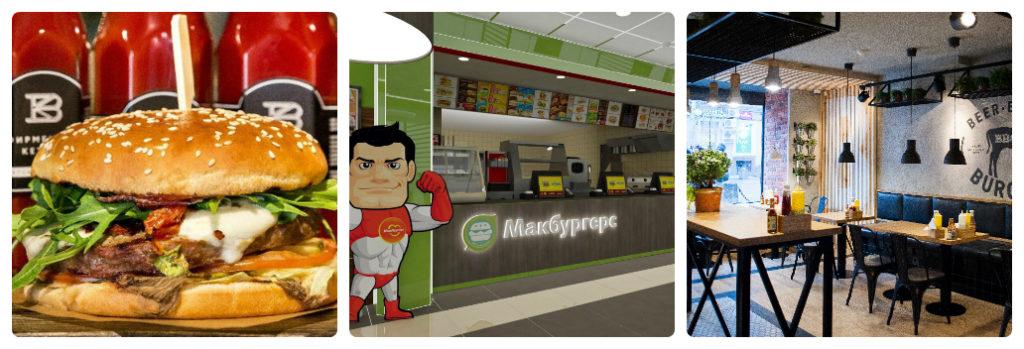 Создание бизнеса - открываем бургерную