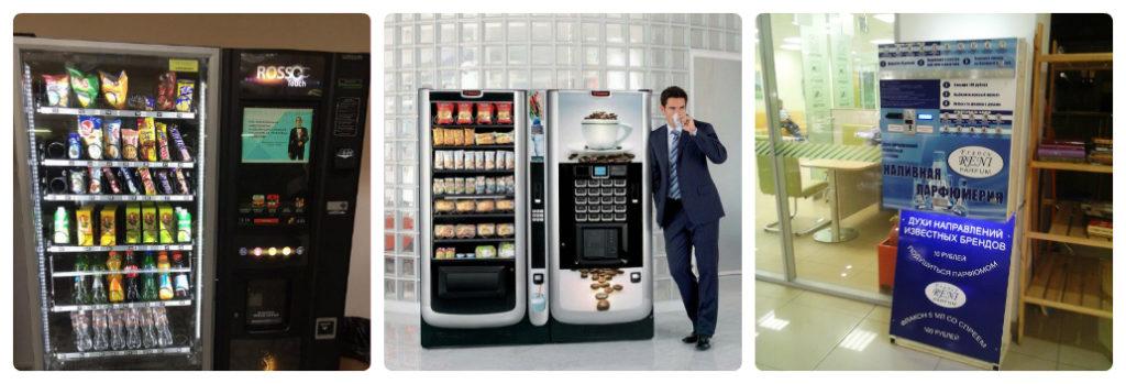 Создание бизнеса обслуживающих аппаратов